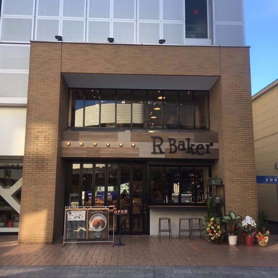 R baker川越店