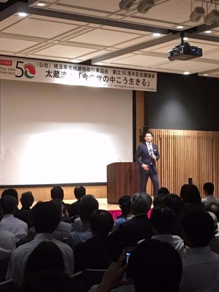 杉村太蔵氏講演会 50周年記念講演会