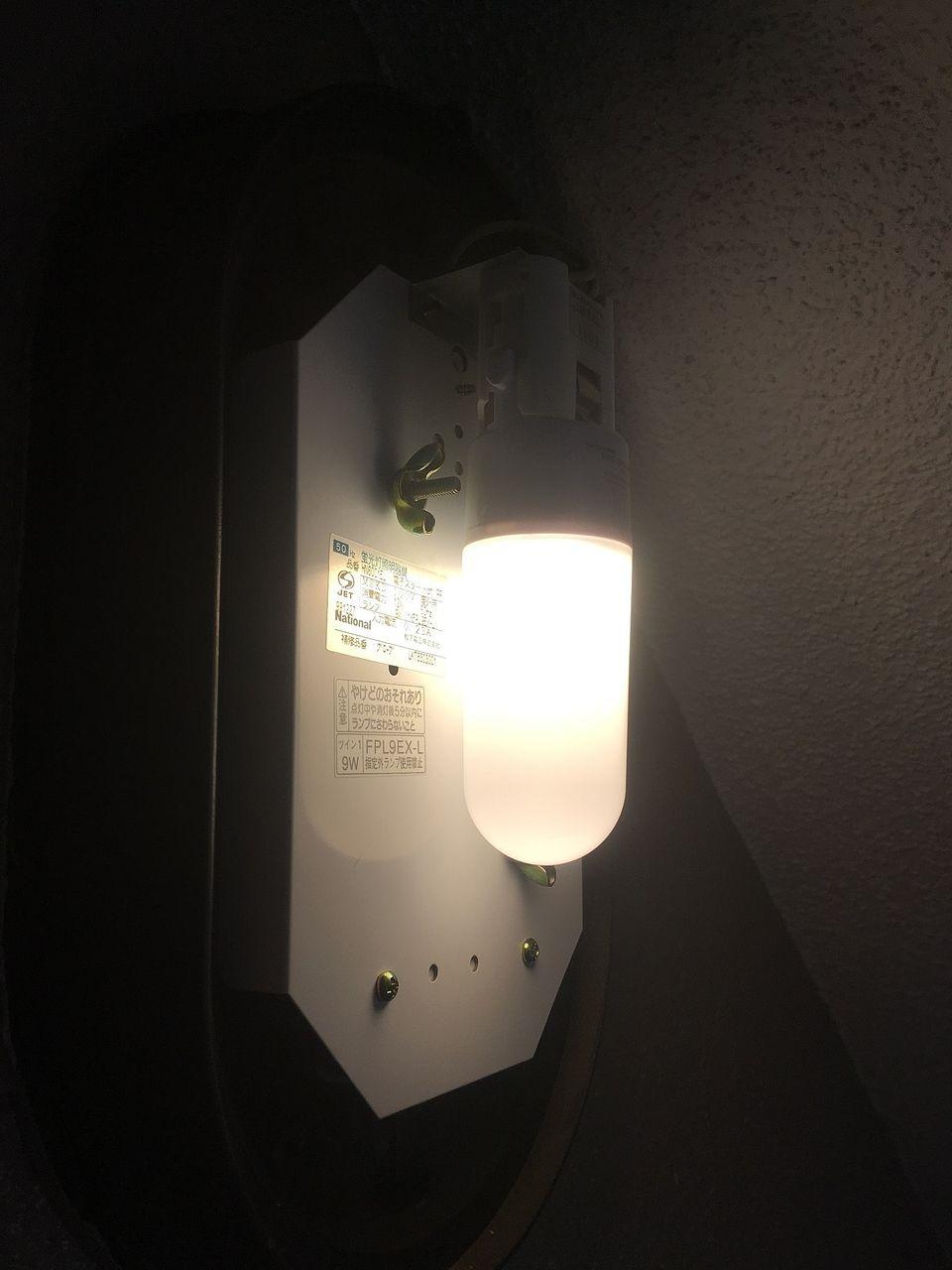 ポーチ灯,マンション,アパート,コンパクト蛍光灯