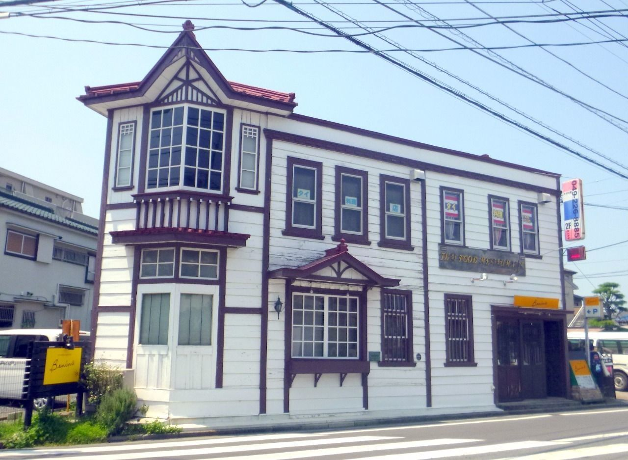 旧六軒町郵便局 リストランテベニーノ